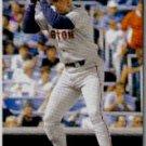 1992 Upper Deck #521 Jack Clark