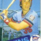 1985 Topps Traded #36T Greg Gagne XRC*