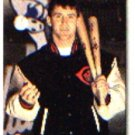 1992 Upper Deck 5 Jim Thome SR
