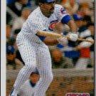 1992 Upper Deck 218 Mike Harkey