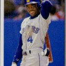 1992 Upper Deck 314 Harold Reynolds