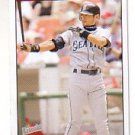2006 Bazooka #81 Ichiro Suzuki