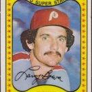 1981 Kellogg's #43 Larry Bowa