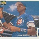 1994 Collector's Choice #241 Kevin Roberson