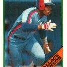 1988 Topps 228 Wallace Johnson