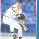 1991 Score 649 Steve Searcy