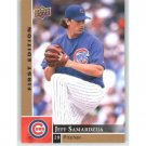 2009 Upper Deck First Edition #53 Jeff Samardzija
