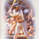 1986 Topps 546 Dave Henderson TL