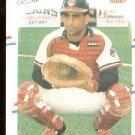 1988 Fleer 601 Chris Bando