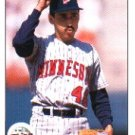 1990 Upper Deck 352 German Gonzalez