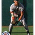 1990 Upper Deck 554 Alan Trammell