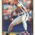 1991 Topps 680 David Cone