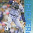 1992 Fleer 178 Ted Higuera