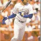 1992 Upper Deck 460 Darryl Hamilton