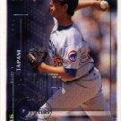 1999 Upper Deck MVP 44 Kevin Tapani