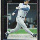 1992 Pinnacle #123 Tino Martinez ( Baseball Cards )