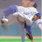 1993 Flair #73 Ramon Martinez
