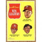 2011 Topps Heritage #58 Roy Halladay