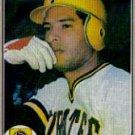 1983 Fleer #321 Manny Sarmiento