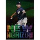 1997 Fleer New Horizons #8 Hideki Irabu