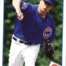 2009 Topps Update #UH99 Kevin Gregg