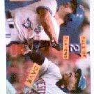 1994 Stadium Club #526 Paul Molitor TALE