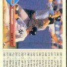1993 Donruss 264 Don Mattingly CL/Mike Bordick)