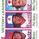 1980 Topps #205 Victory Leaders/Joe Niekro/Phil Niekro/Mike Flanagan
