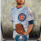 2012 Bowman Platinum Prospects #BPP95 Trey Mcnutt