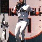 1994 Upper Deck #400 Barry Bonds