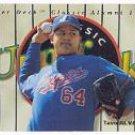1994 Upper Deck #295 Tavo Alvarez UDCA