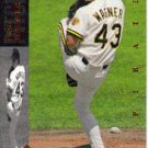 1994 Upper Deck #383 Paul Wagner