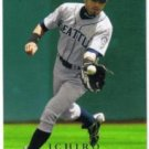 2008 Upper Deck #684 Alex Rios