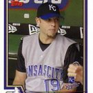 2004 Topps #627 Brian Anderson