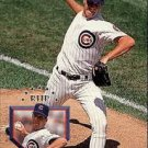 1995 Donruss #23 Steve Trachsel