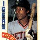 1984 Topps 398 Lou Whitaker AS