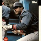 1986 Topps Traded 6T Don Baylor
