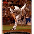 2006 Topps 567 Brandon Backe
