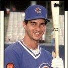 1986 Topps Traded 38T Terry Francona