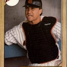 1987 Topps 540 Terry Kennedy