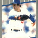 1989 Fleer #68 Jesse Orosco ( Baseball Cards )