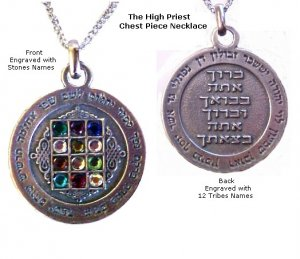 """High Priest Chestpiece Necklace (Circle) with 20"""" Stainless Steel Chain included"""