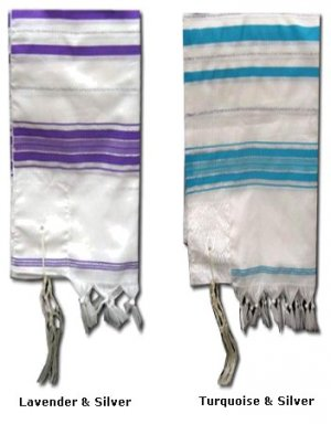 Prayer Shawls (Tallit) with Silver Trims - Lavender and Turquoise