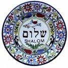 Shalom ~ Armenian Ceramic Plate