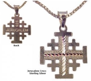 """Jerusalem Cross Silver Necklace 7/8 x 5/8"""" - 18"""" Sterling Silver chain included"""