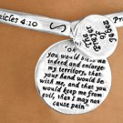 The Prayer Of Jabez - 1 Chronicles 4:10 - Bracelet