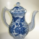 Oriental Blue & Gray Coffee Pot Tea Pot
