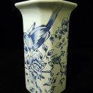 Russ Four Seasons Vase