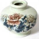 UCGC Vase Ginger Jar Cream Japan