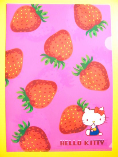 Hello Kitty Stawberry Folder